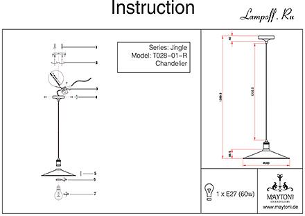 Инструкция / Схема для T028-01-R