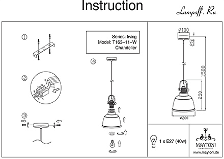 Инструкция / Схема для T163-11-W