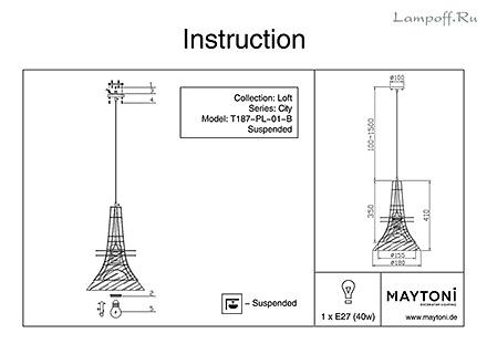 Инструкция / Схема для T187-PL-01-B
