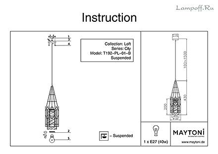 Инструкция / Схема для T192-PL-01-B