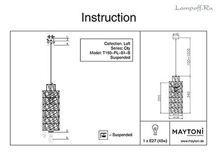 Инструкция / Схема для T193-PL-01-B