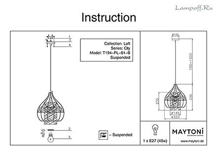 Инструкция / Схема для T194-PL-01-B