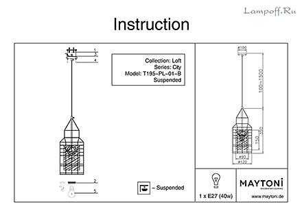Инструкция / Схема для T195-PL-01-B