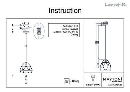 Инструкция / Схема для T432-PL-01-G
