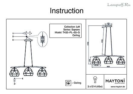 Инструкция / Схема для T432-PL-03-G