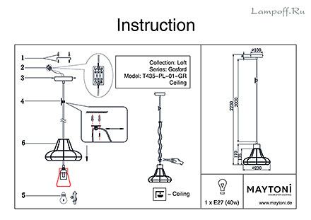 Инструкция / Схема для T435-PL-01-GR