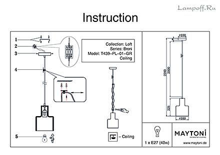 Инструкция / Схема для T439-PL-01-GR