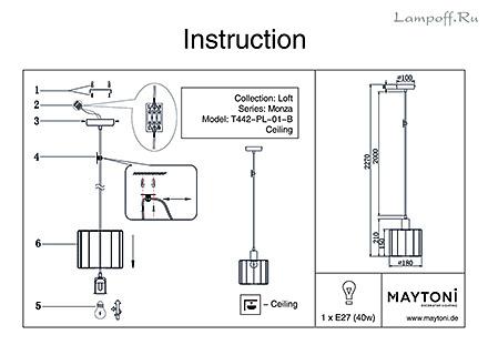 Инструкция / Схема для T442-PL-01-B