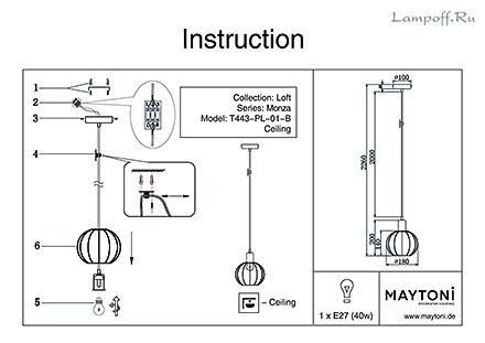Инструкция / Схема для T443-PL-01-B