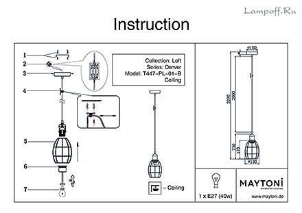 Инструкция / Схема для T447-PL-01-B