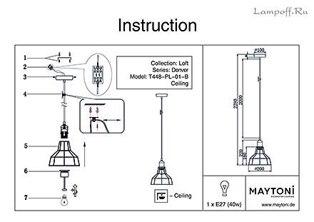 Инструкция / Схема для T448-PL-01-B