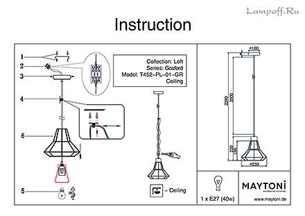Инструкция / Схема для T452-PL-01-GR