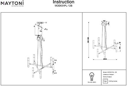 Инструкция / Схема для MOD031PL-12B
