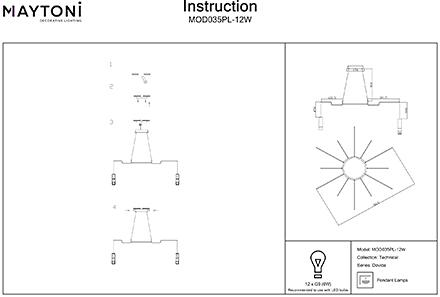 Инструкция / Схема для MOD035PL-12W