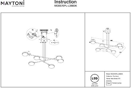 Инструкция / Схема для MOD070PL-L38B3K