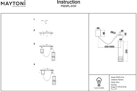 Инструкция / Схема для P025PL-01W