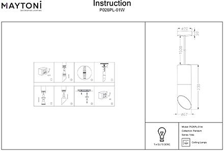 Инструкция / Схема для P026PL-01W