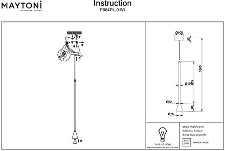 Инструкция / Схема для P064PL-01W